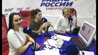 Экология и мы - 20.11.18 В гостях - активисты общественного движения «Чистая Уфа»