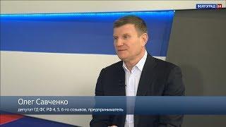 Интервью. Олег Савченко