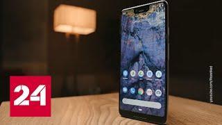 Российские блогеры рассекретили бюджетный смартфон Google - Россия 24
