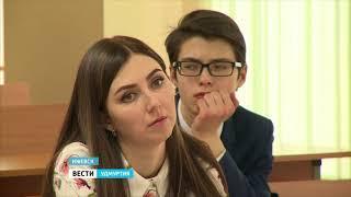В Ижевске прошла ежегодная региональная научно-техническая конференция «Удмуртнефти»