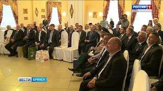 В Брянске прошёл торжественный приём официальных делегаций и гостей города