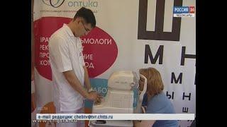 Любой житель Чувашии может проверить зрение быстро и качественно с помощью мобильной офтальмологии