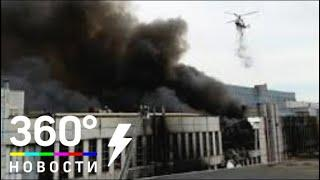 На территории бывшего завода ЗиЛ в Москве произошел пожар - ANEWS