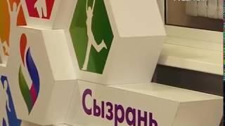 Муниципальные стратегии развития города обсудили в Сызрани