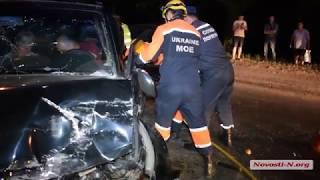 Видео Новости-N: ДТП в Николаеве, погиб водитель, двое пострадавших