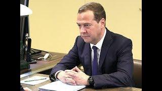 Дмитрий Медведев назвал неэффективной работу чиновников в СКФО