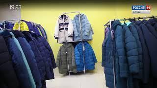 Модные тёплые куртки от 2500 рублей можно купить в Барнауле