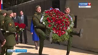 В Катыни под Смоленском открыли новый мемориал