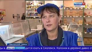 Жители деревни под Смоленском научились добывать воду из снега