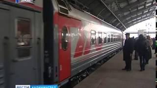 Россия и Литва договорились о дополнительных поездах в Калининградскую область