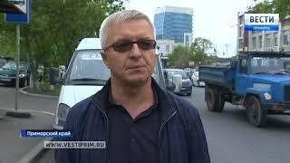 Замглавы Росавтодора приехал в Приморье проверить качество дорог