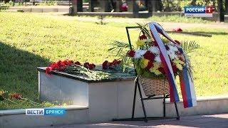 Брянщина отмечает День освобождения от фашистских захватчиков