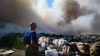 В Комсомольске горит городская свалка