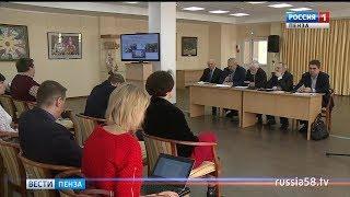 В Пензе стартовал форум ЖКХ