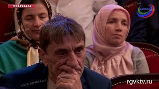 В Театре поэзии прошел творческий вечер телеведущей Хатимат Магомедовой