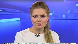 Вести-Хабаровск.  Золотая медаль И. Штыля