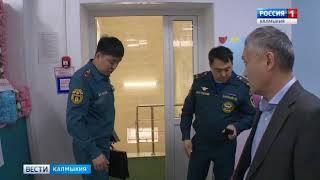 Прокуратура Калмыкии проводит проверки в Торговых комплексах