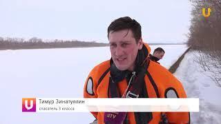 UTV. В Уфе снесло ветром 5 парашютистов