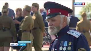 В Севском районе после реконструкции открыли памятник красноармейцам