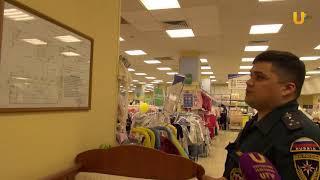 UTV. Торговые центры Уфы начали проверять из за трагедии в Кемерово. Результаты неутешительны