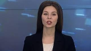 Новости Рязани 13 февраля 2018 (эфир 15:00)