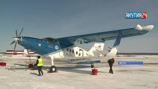 Презентация нового самолета прошла в аэропорту Магана в Якутии