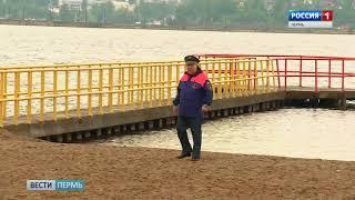 Пляжи Перми: загорать можно, а купаться?