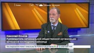 Вести. Интервью - Николай Еськов
