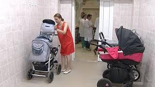 В Ярославле на средства президентского резервного фонда отремонтирована детская поликлиника