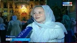 Сегодня в Покровском кафедральном соборе прошла детская литургия
