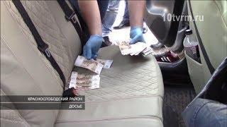 В Краснослободске будут судить фальшивомонетчиков из Подмосковья