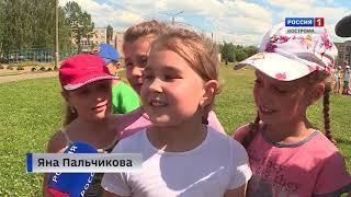 В Костроме набирают всё большую популярность детские спортивные площадки
