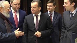 Губернатор Кубани подписал соглашение о сотрудничестве с Русским географическим обществом