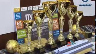 В Пензе проходит отбор на чемпионат ПФО по «КЭС-баскет»