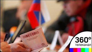 Досрочные выборы президента России завершились в Сан-Франциско