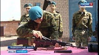 Воспитанники военно-патриотического клуба «Гром» испытали себя на прочность - Вести Марий Эл