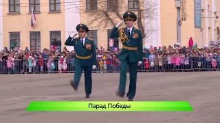 ИКГ Парад Победы #2