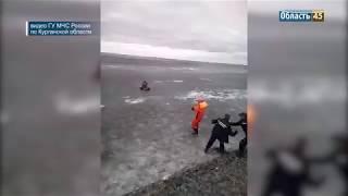 Курганский любитель рыбной ловли не хотел уходить с таявшего льда