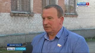 Больница на острове Кего в Архангельске скоро переедет в новое здание