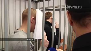 9,5 лет на двоих получили жители Саранска, изнасиловавшие горожанку