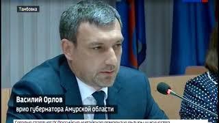 Василий Орлов заявил о необходимости создания достойных условий для жизни на селе