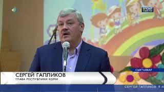 Сергей Гапликов посетил детский дом им. Александра Католикова