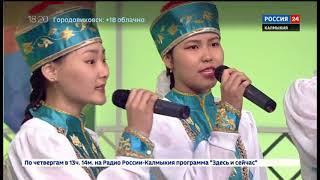 """Завершен второй тур конкурса """"Теегин Айс"""""""