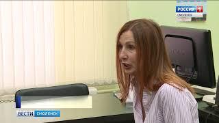 Губернатор поддержал недовольных мэром областного центра смолян