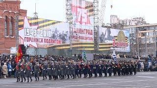 75 лет Победы в битве за Сталинград Волгоград отметил самым масштабным парадом