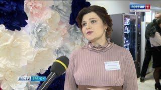 """В Брянске прошёл концерт в поддержку """"солнечных детей"""""""
