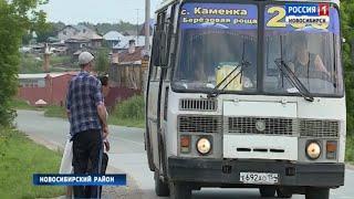 Жители Каменки лишились остановки общественного транспорта на выезде из села