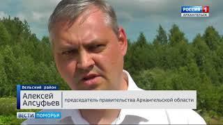 В Вельском районе состоялась выездная коллегия областного минсельхоза
