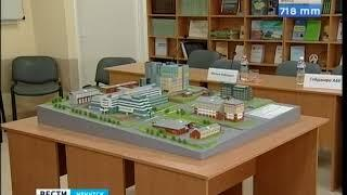Новый радиологический корпус с ПЭТ центром начнут строить осенью в Иркутске