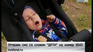 РОССИЯ 15 июн 2018 Пт 20 40